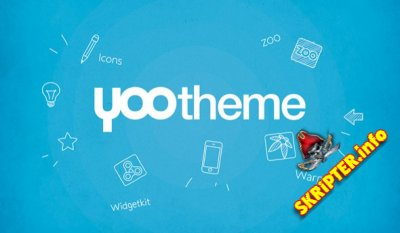 YOOtheme Pro Themes PACK v1.18.10 - пак шаблонов для Joomla