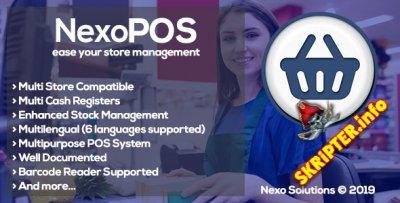 NexoPOS v3.14.14 - скрипт управления магазином