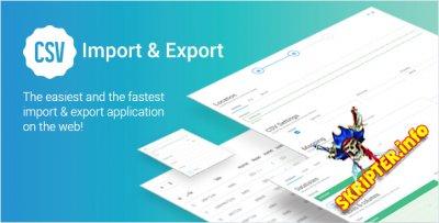 CSV Import & Export v1.1.0 - импорт и экспорт CSV файлов