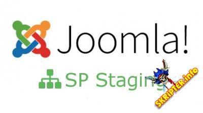 SP Staging v5.4.5 - удаленное управление расширениями на Joomla
