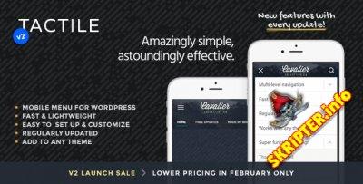 Tactile v2.0 – мобильное меню для WordPress
