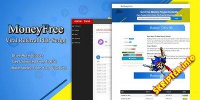 MoneyFree v1.0.0 - вирусный реферальный PHP скрипт