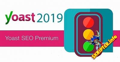 Yoast SEO Premium v9.6.1 Rus Nulled – лучший плагин для SEO-оптимизации WordPress