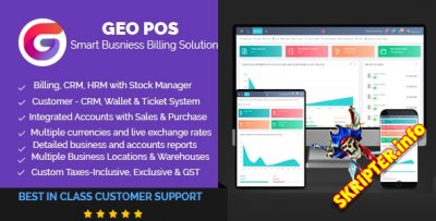 Geo POS v6.3 Rus Nulled - скрипт для точек продаж, биллинга и управления запасами