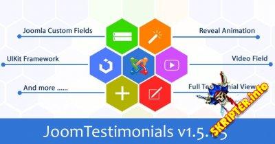 JoomTestimonials v1.5.1.5 - компонент отзывов для Joomla