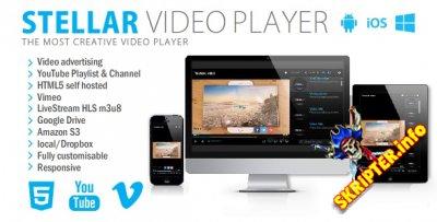 Stellar Video Player v1.4 - скрипт видеоплеера