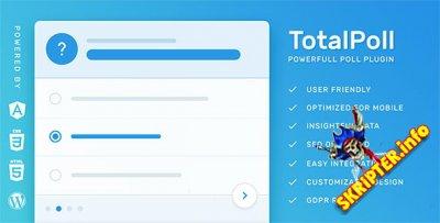 TotalPoll Pro v4.1.3 Rus Nulled – плагин WordPress для создания опросов и голосований