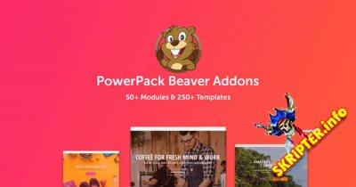 PowerPack Beaver Builder Addon v2.18.2 – аддон для конструктора Beaver Builder