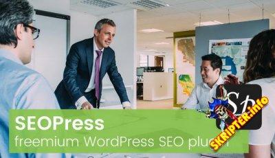 SEOPress Pro v3.3.14 Rus – плагин для SEO-оптимизации WordPress