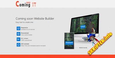 Coming Soon Builder - конструктор одностраничных сайтов