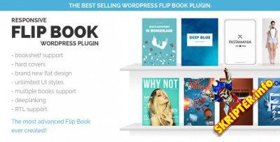 FlipBook v2.4.4 – адаптивный флипбук-плагин для WordPres