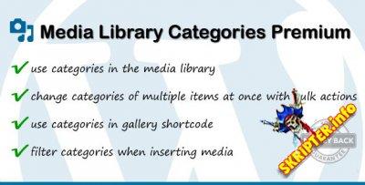 Media Library Categories Premium v2.4.2 – добавление категорий в Медиабиблиотеку WordPress