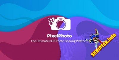 PixelPhoto v1.2.0 Nulled - скрипт социальной сети