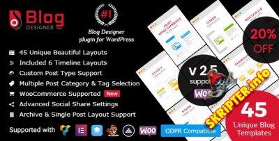 Blog Designer Pro v2.5 - конструктор новостей для WordPress