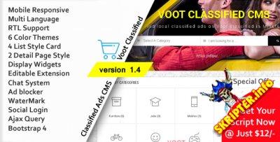 Voot Classified v1.4 - доска объявлений