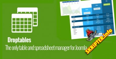 DropTables v3.5.11 Rus - менеджер таблиц для Joomla
