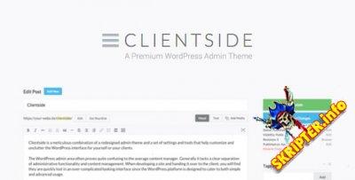 Clientside v1.14.2 - шаблон админ панели для WordPress