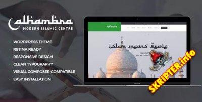 Alhambra v1.1.1 - WordPress тема для исламского центра