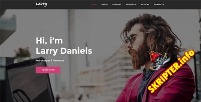 Larry v1.0 - одностраничный HTML шаблон
