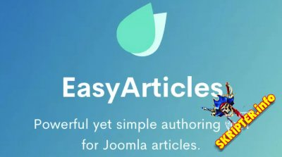 EasyArticles Pro v1.1.4 Rus - создание статей для Joomla