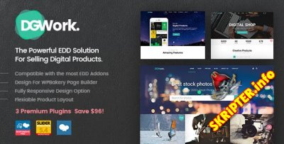 DGWork v1.8.4.1 – бизнес-тема для WordPress