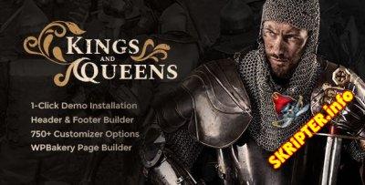 Kings & Queens v1.1.3 - историческая тема для WordPress