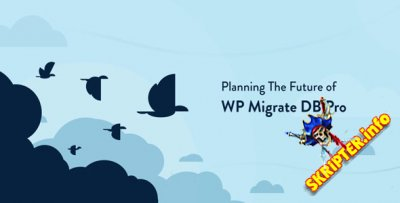 WP Migrate DB Pro v1.9.9 - плагин переноса базы данных WordPress