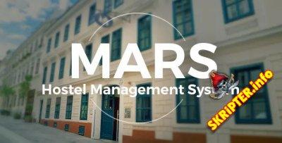 Mars v1.0 - система управления хостелом