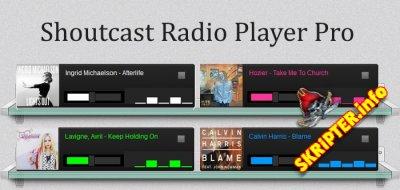 Shoutcast Radio Player Pro v2.7 - радиоплеер для Joomla