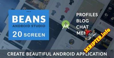 Beans UI Kit - шаблон приложения для Android