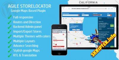 Agile Store Locator v4.5.1 – адреса магазинов на картах Google