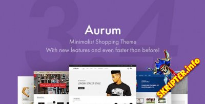 Aurum v3.4.9 Rus – WordPress тема для интернет-магазина