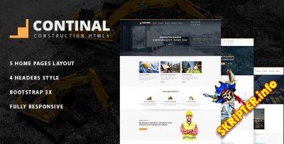 Continal v1.0 - строительный бизнес HTML шаблон