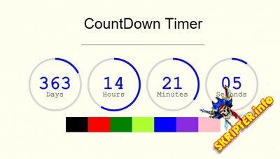 Circle Countdown Timer v1.0 - таймер обратного отсчета