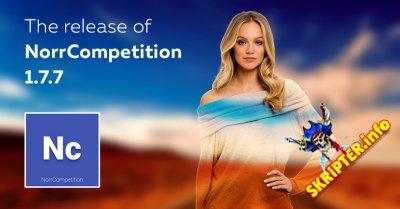 NorrCompetition v1.7.7 Rus - компонент фото и видео конкурсов для Joomla