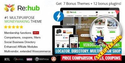 REHub v8.1.6 Rus Nulled - многофункциональная тема для WordPress
