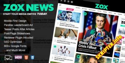 Zox News v3.8.0 Nulled - новостная тема для WordPress