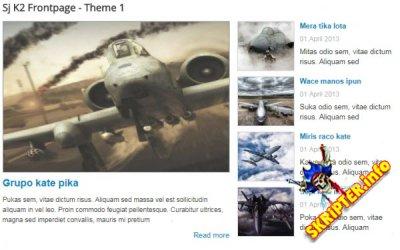 SJ Frontpage v3.2.0 - красивый вывод новостей из K2
