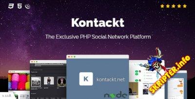 Kontackt v1.18 Rus - скрипт социальной сети