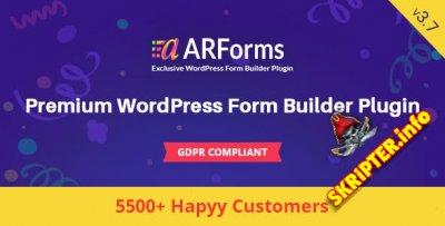 ARForms v3.7.1 Rus - конструктор форм для WordPress