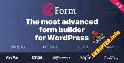 eForm v4.9.0 - конструктор форм для WordPress