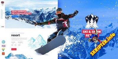 Snow Club v1.1 - горнолыжный курорт и занятия сноубордом WordPress шаблон