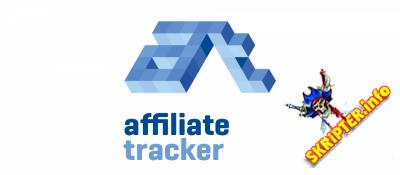 Affiliate Tracker v2.1.7 - компонент партнерской программы для Joomla