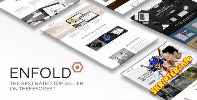 Enfold v4.5.6 Rus - гибкая многоцелевая WordPress тема