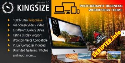 King Size v6.0 - портфолио тема для WordPress