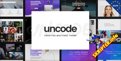 Uncode v2.0.3 Rus Nulled - многоцелевая WordPress тема