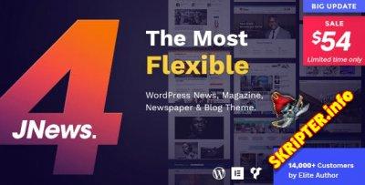 JNews v4.0.7 - тема WordPress для блогов, журналов, новостных сайтов