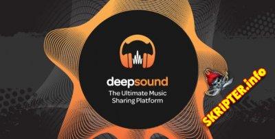 DeepSound v1.3.5 Rus Nulled - скрипт для обмена музыкой