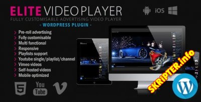 Elite Video Player v5.0 - видеоплеер для WordPress