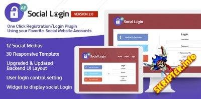 AccessPress Social Login v2.0.3 Rus - плагин авторизации через социальные сети для WordPress